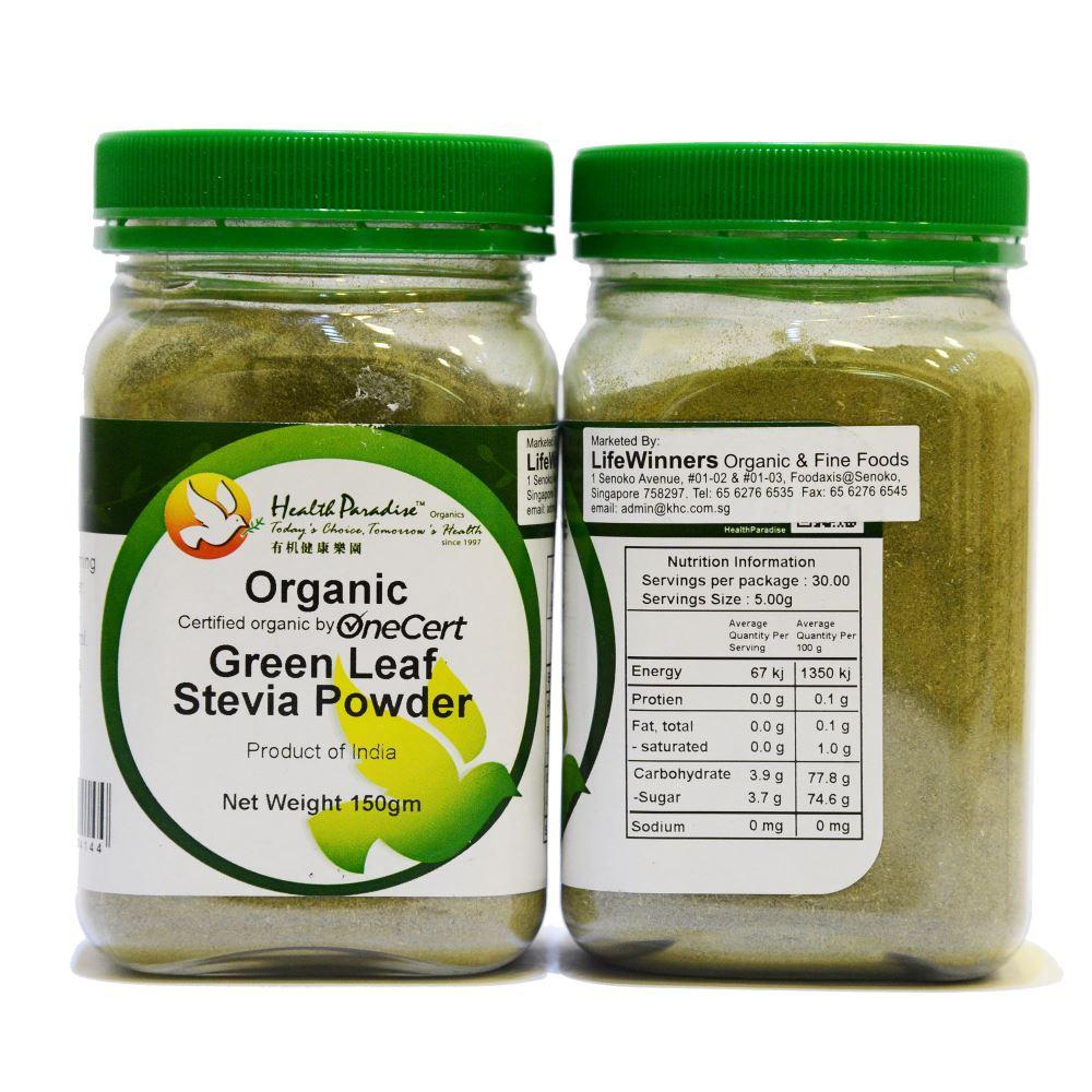 Green powder stevia
